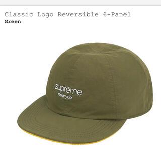 Supreme - supreme classiclogo reversible cap 新品未使用