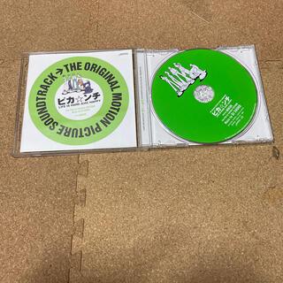 アラシ(嵐)の嵐 『ピカ☆ンチ LIFE IS HARD だけど HAPPY』CD サントラ(テレビドラマサントラ)