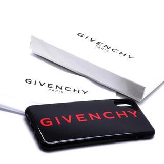 ジバンシィ(GIVENCHY)の【新品/訳有】GIVENCHY シンプルでお洒落♪ iPhone X/XSケース(iPhoneケース)