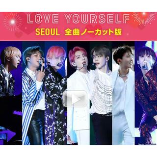 防弾少年団(BTS) - BTS WORLD TOUR LOVE YOURSELF SEOUL ブルーレイ