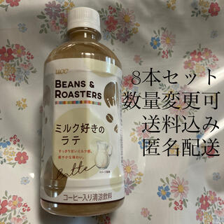 ユーシーシー(UCC)の(192) 〜2021.1.5 UCC ミルク好きのラテ 450ml 8本セット(コーヒー)