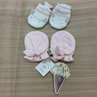 ジェラートピケ(gelato pique)のgelatopique 未使用ミトンとおまけの靴下セット 02MN1130301(手袋)