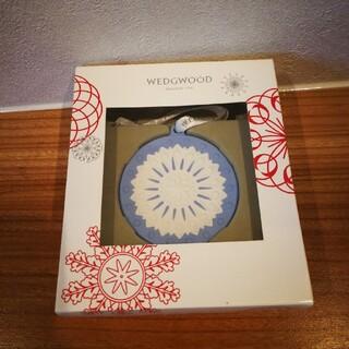 ウェッジウッド(WEDGWOOD)のウェッジウッド クリスマス オーナメント 新品(置物)