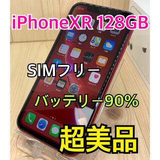Apple - 【S】【90%】iPhone XR 128  GB SIMフリー Red 本体
