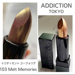 ADDICTION - アディクション 103