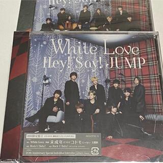 Hey! Say! JUMP - ヘイセイジャンプ White Love初回盤①&②