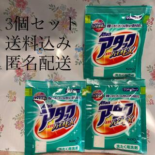 カオウ(花王)の(348) アタック 洗濯用洗剤 高活性バイオEX  ワンパックタイプ(洗剤/柔軟剤)