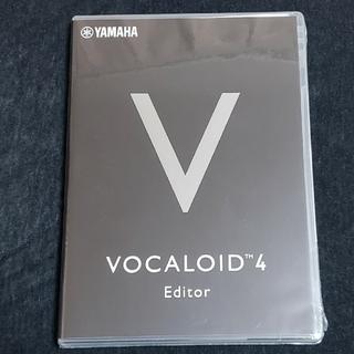 ヤマハ - 未開封未使用 VOCALOID4 Editor ボーカロイド エディター