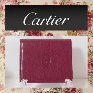 カルティエ(Cartier)のカルティエ カードケース(名刺入れ/定期入れ)