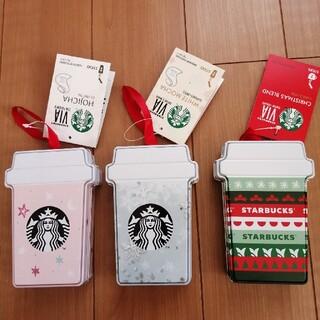 Starbucks Coffee - 専用☆スタバ 2020クリスマスオーナメント VIA コーヒー 缶 3種セット