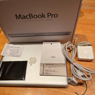 Mac (Apple) - MacBook Pro 2012