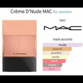 MAC - 廃盤MAC💄クリーム ドゥ ヌード  未使用 50ml 完売
