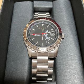 ジャイアンツ腕時計