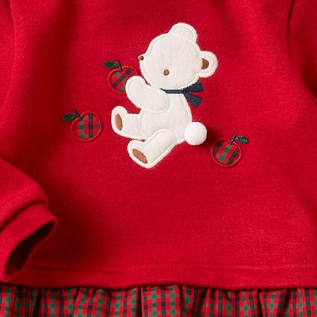 familiar(ファミリア)のファミリア 90 トレーナー キッズ/ベビー/マタニティのキッズ服女の子用(90cm~)(Tシャツ/カットソー)の商品写真