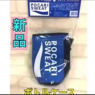 ポカリスエット ボトルカバー 1L用(その他)