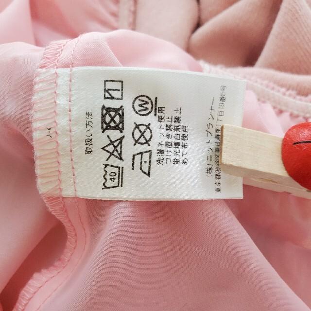 KP(ニットプランナー)のニットプランナーチュールワンピース120   110 キッズ/ベビー/マタニティのキッズ服女の子用(90cm~)(ワンピース)の商品写真