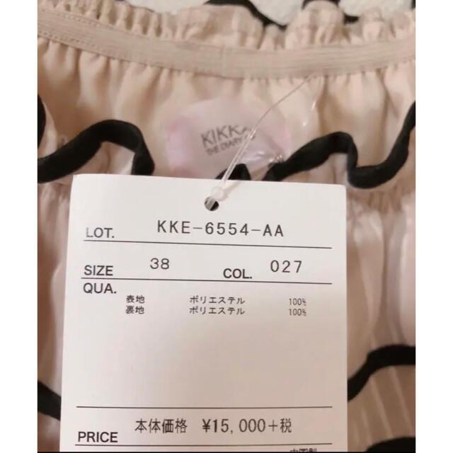 KIKKA THE DIARY OF(キッカザダイアリーオブ)の新品タグ付き パーティー用 オールインワン サロペット レディースのパンツ(オールインワン)の商品写真