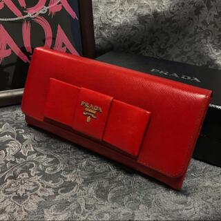 PRADA - PRADA プラダ サフィアーノ 財布