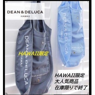 DEAN & DELUCA - ◆DEAN&DELUCA HAWAII限定 グレー 折畳み式 エコバック■