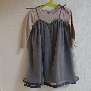 petit main -  チュールドッキング長袖ワンピース 110cm