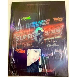 【トレカ1枚】SUPER JUNIOR SS8フォトブック -イェソン