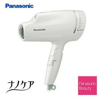Panasonic - Panasonic ナノケアEH-NA9Bヘアドライヤー白