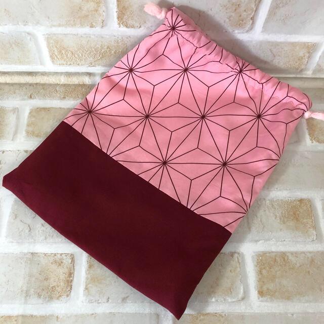巾着袋 給食袋 コップ袋麻の葉 ハンドメイドのキッズ/ベビー(その他)の商品写真