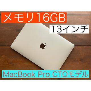 Apple - MacBook Pro 2018 Touch Bar メモリ16GB CTO