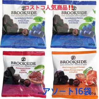 コストコ - コストコ人気商品‼️ブルックサイド チョコレート アソート16袋