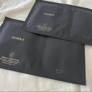 Cosme Kitchen - FAMMUE ファミュ ドリームグロウマスク BL 2枚set