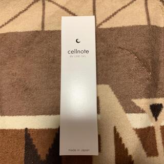 セルノートBV LINE JEL 【未開封】cellnote