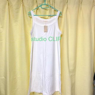 STUDIO CLIP - studio CLIP タンクトップワンピ (訳あり)
