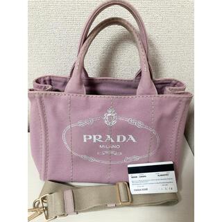 PRADA - プラダ カナパトート