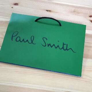Paul Smith - ポールスミス ショップ袋