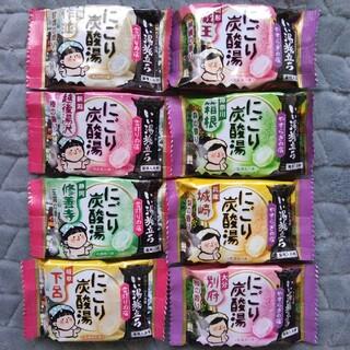 【saki様専用】★入浴剤 いい湯旅立ち にごり炭酸湯   16錠(入浴剤/バスソルト)