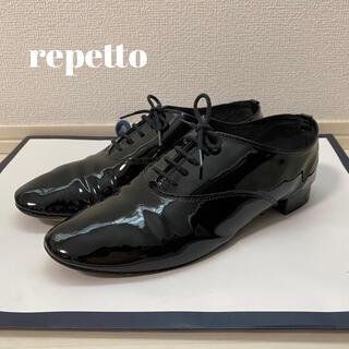 レペット(repetto)のrepetto Oxford shoe Zizi 40(ローファー/革靴)