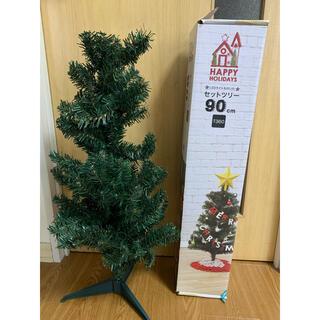 ニトリ(ニトリ)のニトリ 90cm クリスマスツリー オーナメントセット(その他)