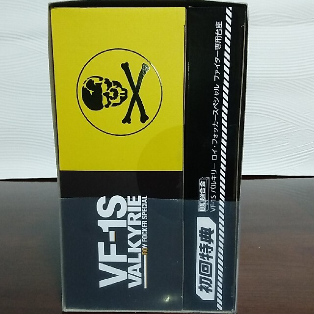 DX超合金 初回限定版VF-1S バルキリー ロイ・フォッカースペシャル エンタメ/ホビーのおもちゃ/ぬいぐるみ(模型/プラモデル)の商品写真