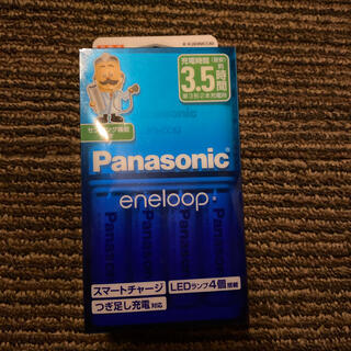Panasonic - eneloop 単3電池 充電器