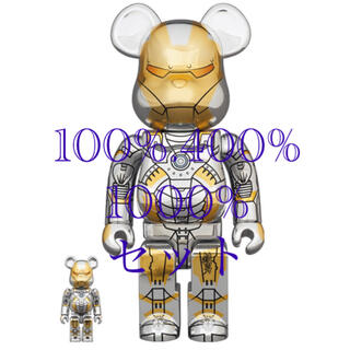 MEDICOM TOY - SORAYAMA IRONMAN 100% 400% 1000% 3点セット