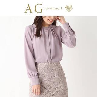 AG by aquagirl - 新品M/9号 AG by aquagirl ワールド//リバーサテンブラウス