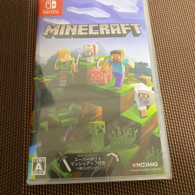 Nintendo Switch(ニンテンドースイッチ)のMinecraft Switch 新品未開封 エンタメ/ホビーのゲームソフト/ゲーム機本体(家庭用ゲームソフト)の商品写真