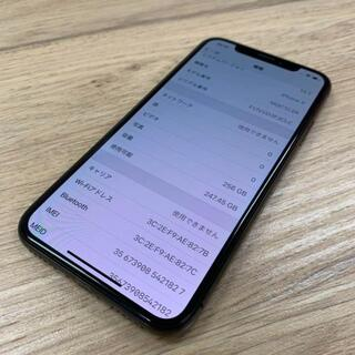 アイフォーン(iPhone)のiPhoneX  128GB SIMロック(デスクトップ型PC)