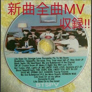 防弾少年団(BTS) - BTS✨最新‼BEST PV 💕新曲全曲オフィシャルMV収録‼