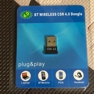 USB Bluetoothレシーバー 4.0(PC周辺機器)