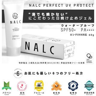 コーセー(KOSE)のNALC ナルク パーフェクト ウォータープルーフ 日焼け止め ジェル (日焼け止め/サンオイル)