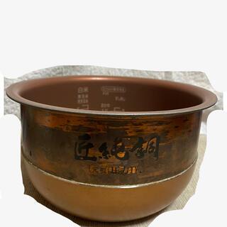 サンヨー(SANYO)のSANYO 圧力IHジャー炊飯器 ECJ-XP1000A T 内釜、内蓋、箱(炊飯器)