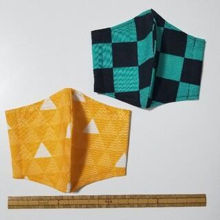 2~6歳 子供用 立体インナーマスク 鬼滅の刃 2枚セット