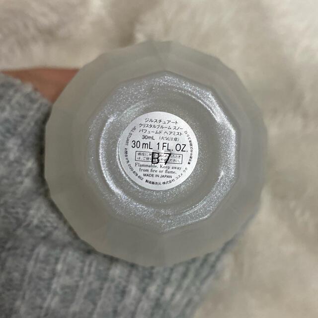 JILLSTUART(ジルスチュアート)の値下げ! ジルスチュアート ヘアミスト コスメ/美容のヘアケア/スタイリング(ヘアウォーター/ヘアミスト)の商品写真
