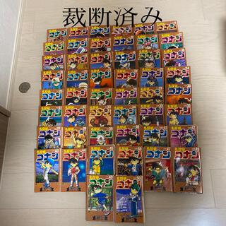 小学館 - 【※裁断済 ・自炊】名探偵コナン 1~50巻